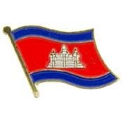 Cambodia Lapel Pin.