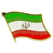 Iran Lapel Pin.