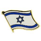 Israel Lapel Pin.