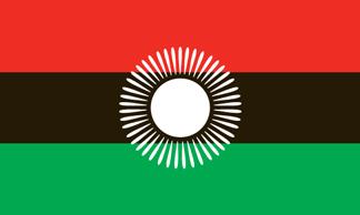 Malawi Flag 3x5' Polyester.