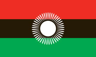 Malawi Flag 5x8' Nylon all weather. Heavy canvas heading and brass grommets.