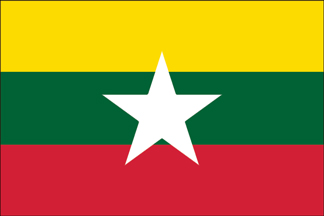 Myanmar Flag 2'x3' Nylon all weather. Heavy canvas heading and brass grommets.