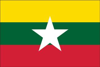 Myanmar Flag 3x5' Polyester.