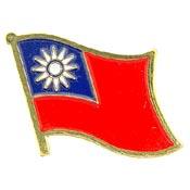 Taiwan Lapel Pin.